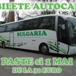 paste 2017 autocar bulgaria