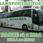 autocar paste bulgaria